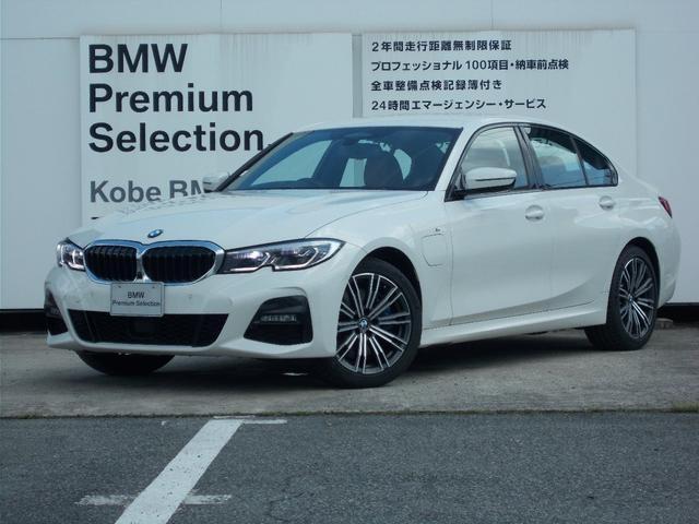 BMW 330eMスポーツハイラインPKGサウンドPKGヘッドUD