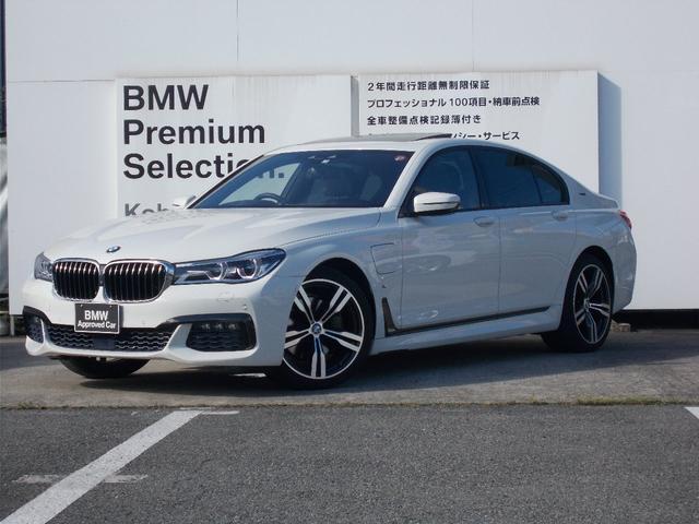 BMW 7シリーズ 740eアイパフォーマンス Mスポーツ 740eiパフォーマンスMスポーツ 新品フロントタイヤ2本 ワンオーナー 黒革サンルーフ ステアリングアシスト アクティブクルーズコントロール