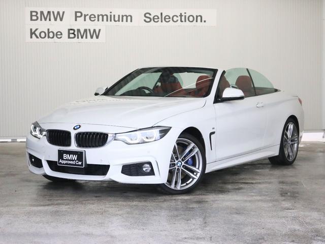 BMW 4シリーズ 440iカブリオレ Mスポーツ 認定保証1オーナーファストトラックPKG