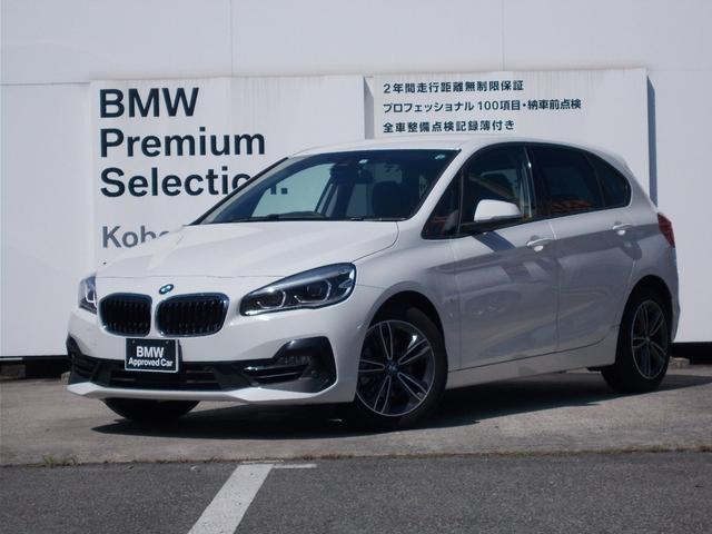 BMW 2シリーズ 218iアクティブツアラー スポーツ 後期モデル 1オーナー コンフォートPKG 社外地デジ LEDヘッドライト スマートキー 電動トランク バックカメラ 前後障害物センサー 純正HDDナビ 禁煙車 純正17インチアルミホイール ETC