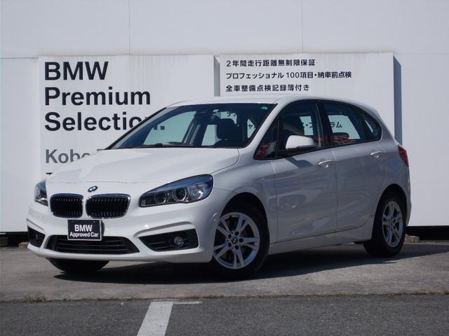 BMW 2シリーズ 218iアクティブツアラー コンフォートパッケージ プラスパッケージ 社外地デジ スマートキー 電動トランク LEDヘッドライト バックカメラ リア障害物センサー ETC 純正HDDナビ 純正16インチアルミホイール