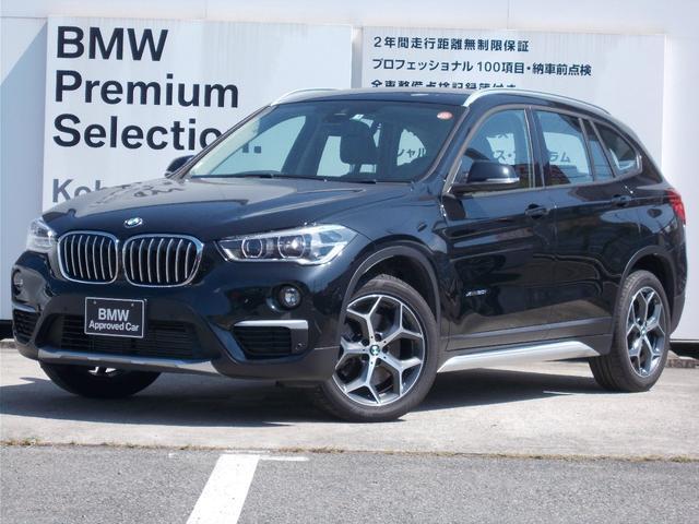 BMW X1 xDrive 20i xライン 黒革 電動パワーシート シートヒーター コンフォートPKG 電動トランク スマートキー LEDヘッドライト 純正HDDナビ Bluetooth&USB接続可 衝突軽減ブレーキ 車線逸脱警告 ETC