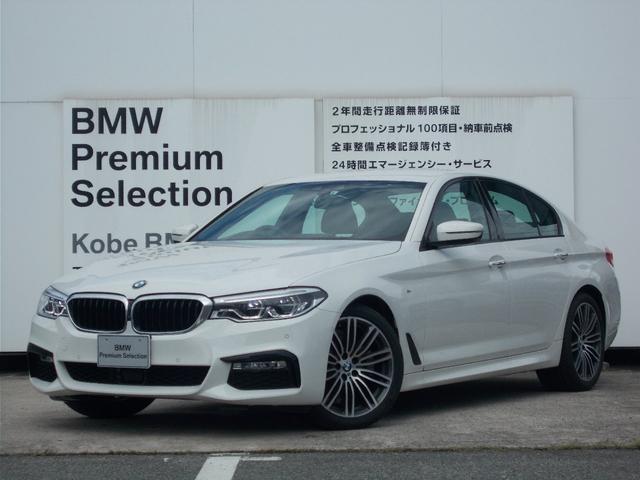 BMW 523i Mスポーツ 認定保証ヘッドアップディスプレイアラウンドビューモニターディスプレイキーアンビエントライト純正19インチAW地デジ純正HDDナビゲーション