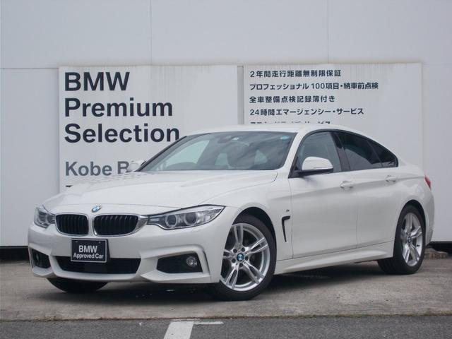 BMW 420iグランクーペ Mスポーツ ワンオーナー アクティブクルーズコントロール キセノンヘッドライト 純正18インチアルミ 電動トランク コンフォートアクセス 衝突軽減ブレーキ 車線逸脱防止 パドルシフト 純正HDDナビ パワーシート