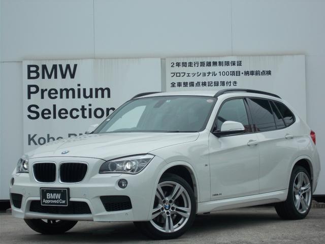 BMW xDrive 20i Mスポーツ ナビパッケージ バックカメラ パークセンサー キセノンヘッドライト ミラーETC