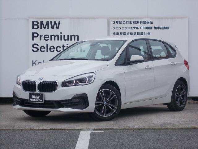 BMW 218dアクティブツアラー スポーツ 後期モデル アクティブクルーズコントロール ヘッドアップディスプレイ コンフォートアクセス 電動トランク LEDヘッドライト 純正17インチアルミホイール 純正HDDナビ バックカメラ ETC
