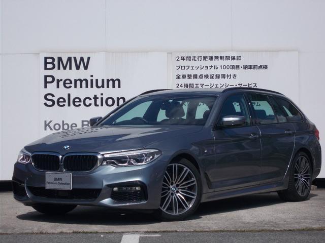 BMW 523iツーリング Mスポーツ イノベーションパッケージ 19インチアルミ ヘッドアップディスプレイ LEDヘッドライト