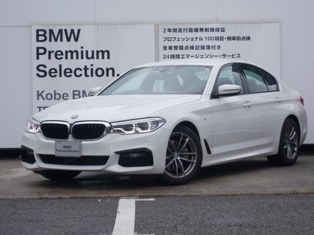 BMW 523d xDrive Mスピリット 弊社デモカー 禁煙車 ブラックレザー ステアリングサポ アクティブクルーズ 軽減ブレーキ LEDヘッドライト iDriveナビ トップビューカメラ 地デジTV