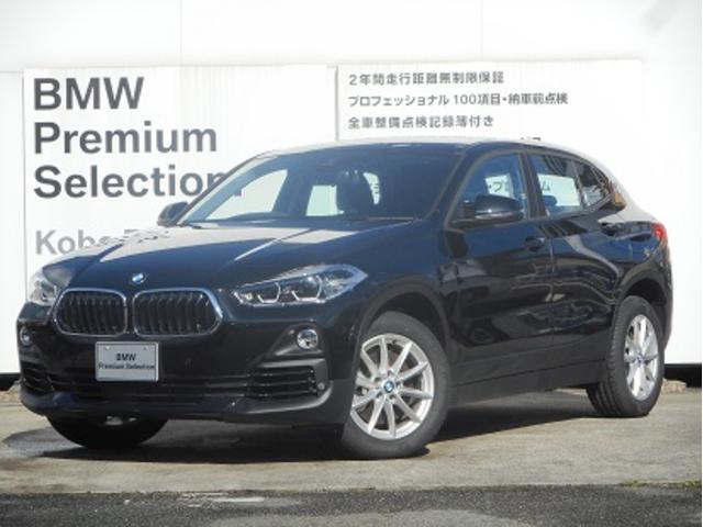 BMW xDrive 20i 弊社デモカー コンフォートPKG アクティブクルーズコントロール ヘッドアップディスプレイ 禁煙車 スマートキー 電動トランク 純正HDDナビ Bluetooth&USB接続可 LEDヘッドライト