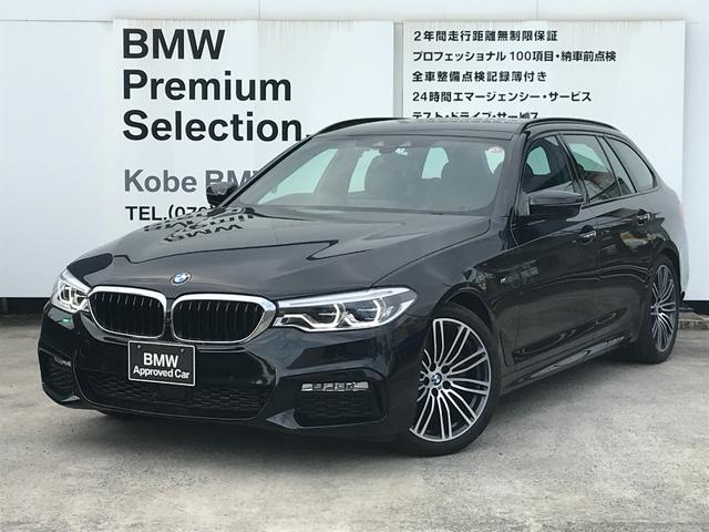 BMW 523dツーリングMスポーツブラックレザーシートシートヒータ 523dツーリング Mスポーツ HDDナビゲーション ミュージックサーバー Bluetooth リヤビューカメラ ブラックレザーシート シートヒーター インテリジェントセーフティー19インチアルミ