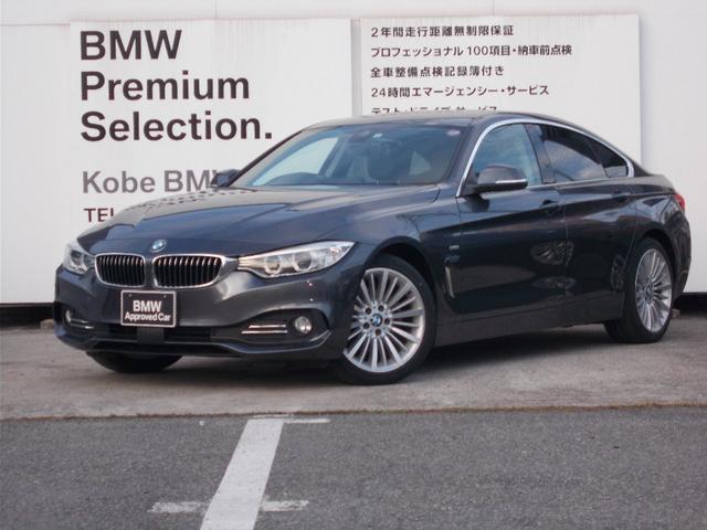 BMW 420iグランクーペ ラグジュアリー ACC 軽減ブレーキ ブラックレザー 電動テールゲート 純正ナビ バックカメラ コンフォートアクセス ミラーETC