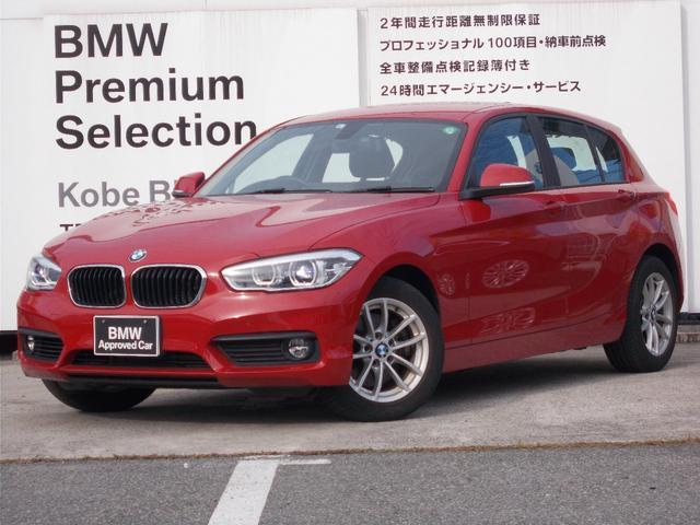 BMW 118i 認定保証パーキングサポートPKGプラスPKG純正HDDナビゲーションバックカメラスマートキーミラーETCメルボルンレッド