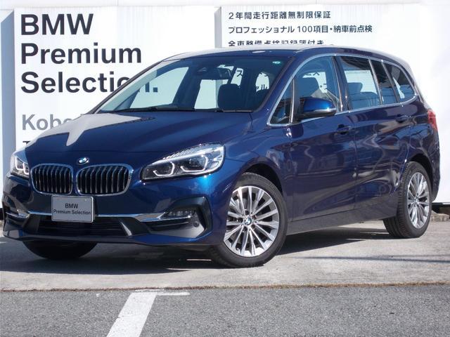 BMW 218d xDriveグランツアラー ラグジュアリー 弊社デモカー/ブラックレザーシート/ACC/ヘッドアップディスプレイ/LEDヘッドライト/コンフォートパッケージ/シートヒーター/電動パワーシート/衝突軽減ブレーキ/車線逸脱防止/バックカメラ/PDC