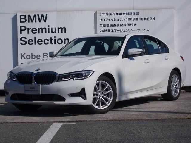 BMW 320d xDrive 弊社デモカー認定保証アクティブクルーズコントロールLEDヘッドライトFRセンサー純正17インチAWバックカメラコンフォートアクセスパワーシートシートヒーター衝突被害軽減ブレーキミラーETC