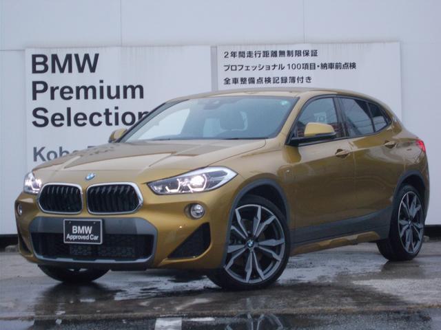 BMW xDrive 20i MスポーツX ワンオーナーヘッドアップディスプレイデビューPKGパワーシートアクティブクルーズコントロールシートヒーター電動リアゲート純正20インチAW認定保証1年間走行距離無制限