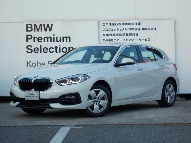 BMW 118i プレイ ブラックレザーシート 電動パワーシート シートヒーター プラスPKG ナビPKG ストレージPKG ガラスサンルーフ HiFiスピーカー パーキングアシスト クルーズコントロール ドライバーアシスト