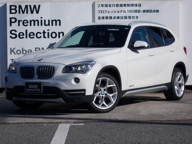 BMW sDrive 20i xライン 認定保証1年間走行距離無制限/クロスコンビレザーシート/Xライン/パーキングサポートPKG/ナビPKG/純正18インチAW/キセノンヘッドライト/LCIモデル/アルピンホワイト/ミラーETC/