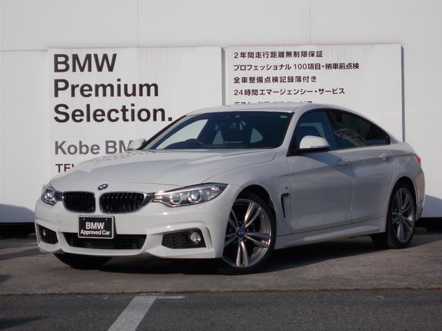 BMW 420iグランクーペ Mスポーツ ブラックレザーシート シートヒーター OP19インチアルミ TVファンクション 電動パワーシート 電動リアゲート キセノンヘッドライト 衝突軽減ブレーキ 車線逸脱防止  バックカメラ リアPDC