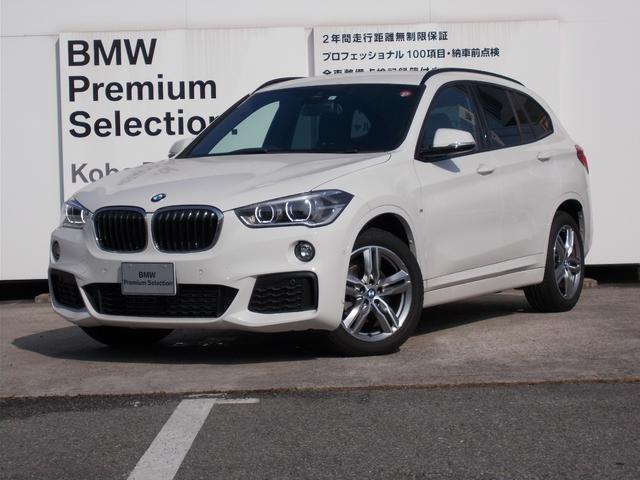 BMW xDrive 18d Mスポーツ ACC 軽減ブレーキ 車線逸脱防止 電動リアゲート コンフォートアクセス iDriveナビ バックカメラ LEDヘッドライト ミラーETC