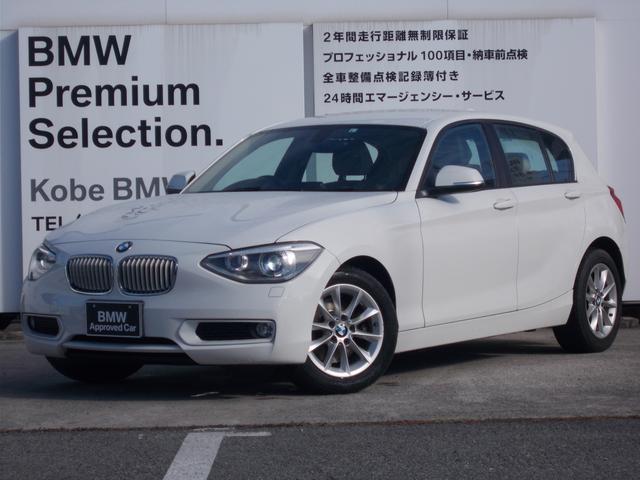 BMW 116i スタイル ハーフレザーシート キセノンヘッドライト 16インチアルミホイ-ル アルピンホワイト ETC車載器 アイドリングストップ プッシュスタ-ト スタイルパッケージ