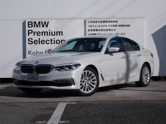 BMW 530eラグジュアリー アイパフォーマンス 弊社デモカー ブラックレザーシート アクティブクルーズコントロール ステアリングアシスト 純正18インチアルミホイール 全周囲カメラ 全周囲センサー LEDヘッドライト 禁煙車 スマートキー 地デジ