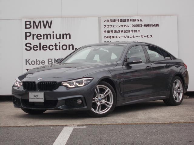 BMW 420iグランクーペ Mスポーツ 弊社デモカー 後期LCI LEDヘッドライト アクティブクルーズコントロール 純正HDDナビ 地デジ パワーシート シートヒーター バックカメラ 前後障害物センサー 衝突軽減ブレーキ 車線逸脱防止