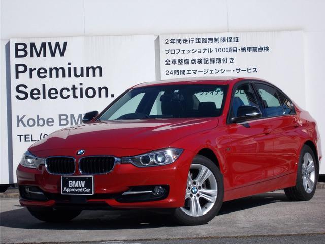 3シリーズ(BMW) 320d スポーツ 中古車画像