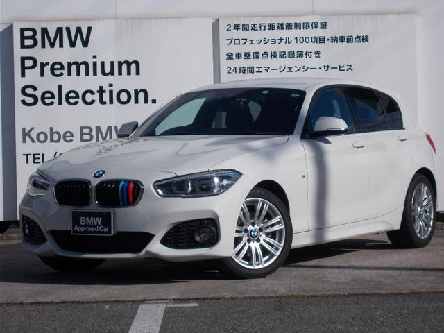 BMW 118d Mスポーツ ワンオーナー 後期モデル LEDヘッドライト 純正17インチアルミホイール 純正HDDナビ バックカメラ 前後障害物センサー オートクルーズコントロール 衝突軽減ブレーキ 車線逸脱防止 ミラーETC