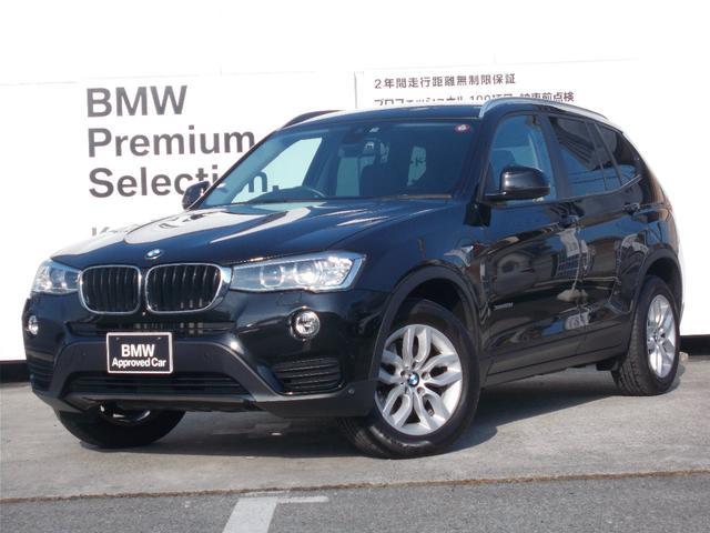X3(BMW) xDrive 20d 中古車画像