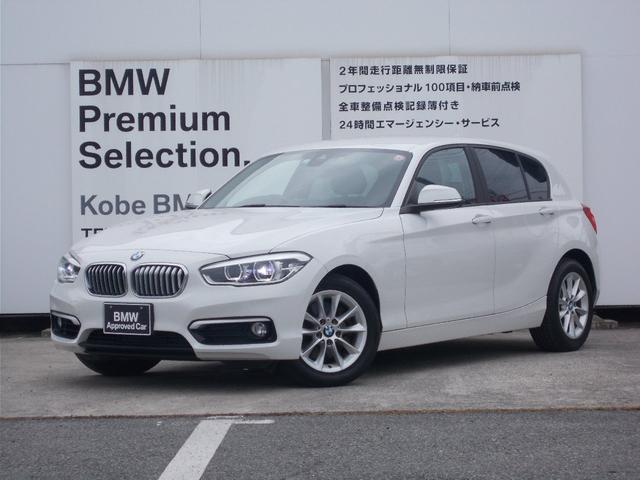BMW 1シリーズ 118i スタイル ワンオーナー 後期モデル LEDヘッドライト 純正HDDナビ バックカメラ リア障害物センサー 衝突軽減ブレーキ 車線逸脱防止 ミラーETC クルーズコントロール 禁煙車
