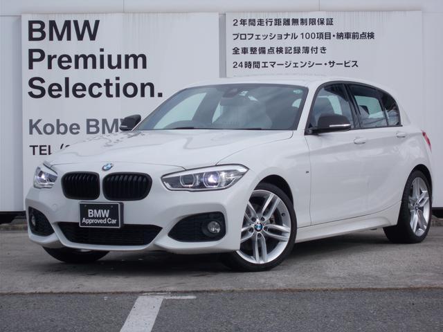BMW 118i Mスポーツ 後期モデル/衝突被害軽減ブレーキ/LEDヘッドライト/1年間走行距離無制限/純正18インチAW/純正HDDナビゲーション/パーキングディスタンスコントロール/バックカメラ/クルーズコントロール