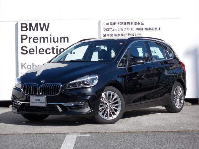BMW 2シリーズ 218dアクティブツアラー ラグジュアリー 黒革 セレクトP コンフォートP 電動リアゲート 純正HDDナビ バックカメラ LEDヘッドライト コンフォートアクセス
