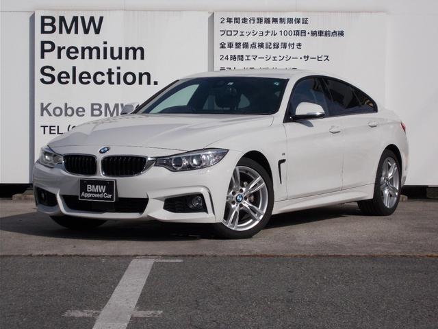 BMW 420iグランクーペ Mスポーツ 1オーナー アクティブクルーズコントロール キセノンヘッドライト 純正18インチアルミ 電動パワーシート 電動トランクゲート 衝突軽減ブレーキ 車線逸脱防止 スマートキー 純正HDDナビ パドルシフト