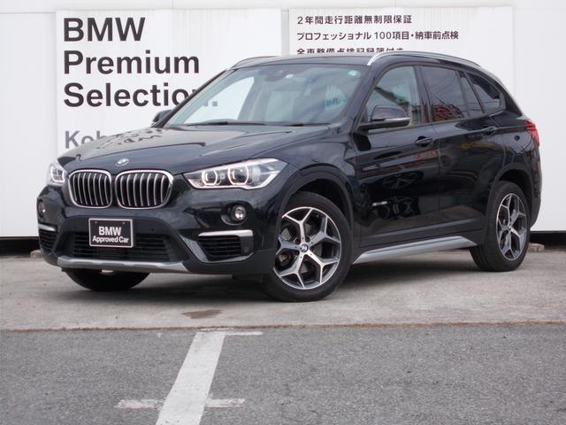BMW sDrive 18i xライン ワンオナ 黒革 ACC 軽減ブレーキ スマートキー 純正HDDナビ バックカメラ LEDヘッドライト 前席パワーシート フロントシートヒーター