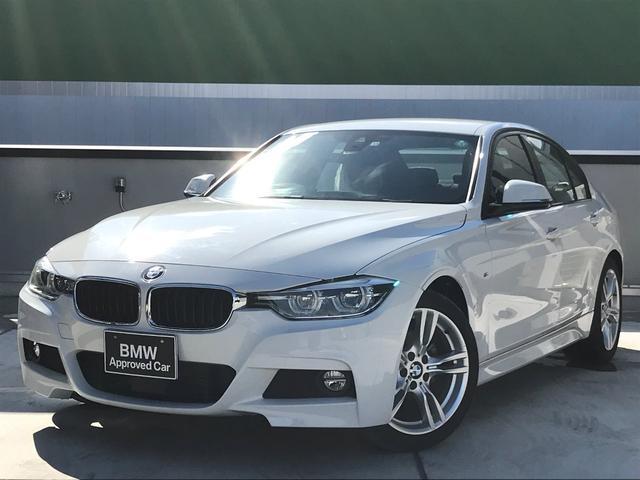 BMW 3シリーズ 320d Mスポーツ ワンオーナー/アクティブクルーズコントロール/衝突被害軽減ブレーキ/バックカメラ/1年間走行距離無制限/パドルシフト/ストレージパッケージ/LEDヘッドライト