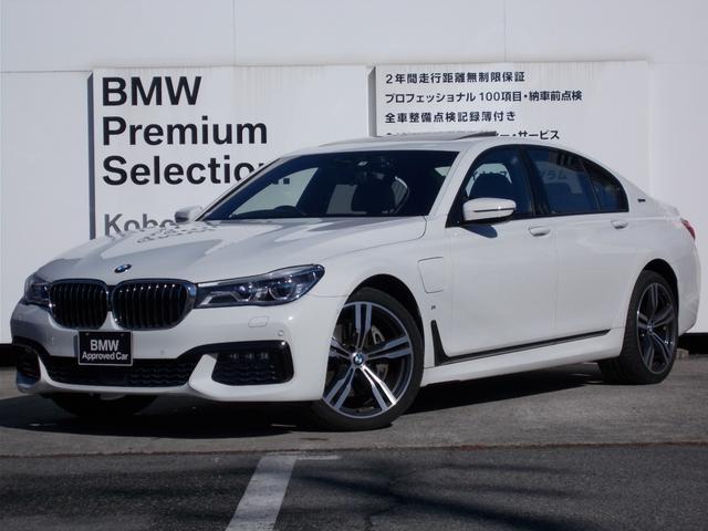BMW 740eアイパフォーマンス Mスポーツ ブラックレザー レーザーライト ガラスサンルーフ ACC ステアリングサポ 軽減ブレーキ 車線逸脱防止 iDriveナビ バックカメラ