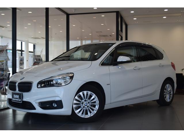 BMW 218dアクティブツアラー ラグジュアリー 1年間走行距離無制限保証/アクティブクルーズコントロール/ヘッドアップディスプレイ/純正16インチアルミホイール/電動リアゲート/コンフォートアクセス/ブラックレザー/