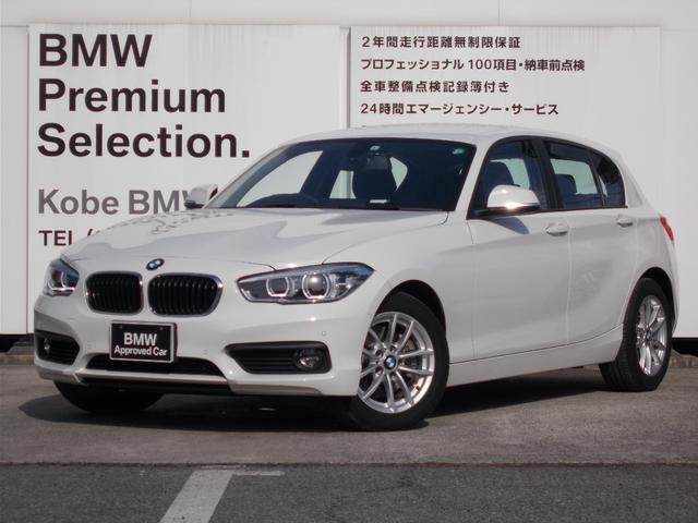 BMW 118i 1年間走行距離無制限保証/LEDヘッドライト/バックカメラ/パーキングディスタンスコントロール/ミラーETC/プラスPKG/パーキングサポートPKG/アルピンホワイト/アンソラジットクロス