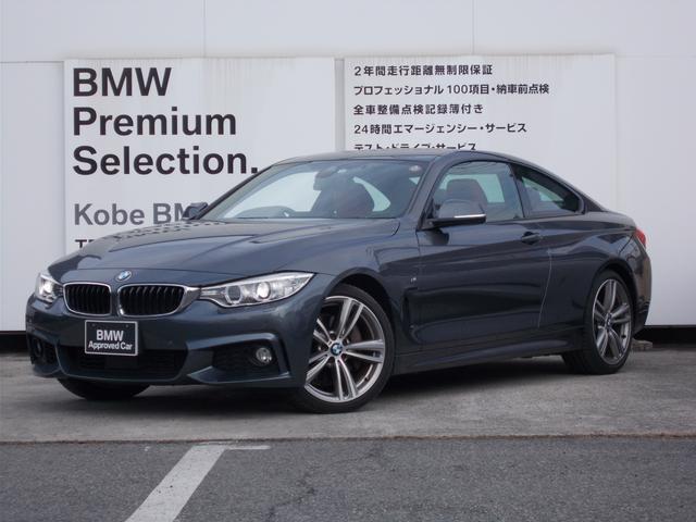 BMW 435iクーペ Mスポーツ HDDナビゲーション バックカメラ PDC 地上デジタルTV DVD再生機能 コーラルレッドレザー シートヒーター アクティブクルーズコントロール ワンオーナー 電動シート メモリーシート