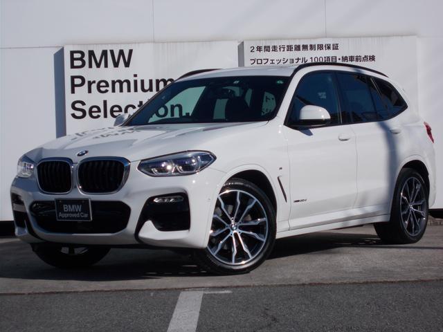 BMW xDrive 20d Mスポーツ パノラマガラスサンルーフ LEDヘッドライト 20インチアルミホイール ブラクレザー リアタイヤ新品 シートヒーター ハイラインPKG イノベーションPKG コンフォートアクセス 電動リヤゲート