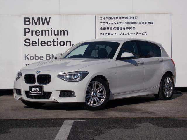 BMW 1シリーズ 116i Mスポーツ 軽減ブレーキ 純正HDDナビ バックカメラ キセノンヘッドライト コンフォートアクセス クルコン ミラーETC