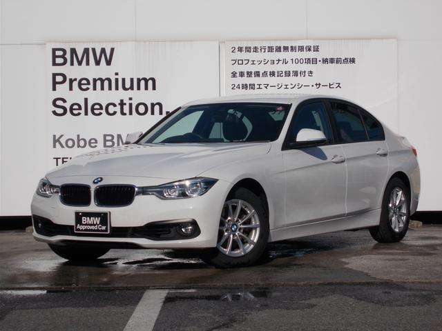 BMW 318i 1オーナー 後期モデル LEDヘッドライト バックカメラ リア障害物センサー コンフォートアクセス オートクルーズ 衝突軽減ブレーキ 車線逸脱防止 レーンチェンジウォーニング 電動パワーシート ETC