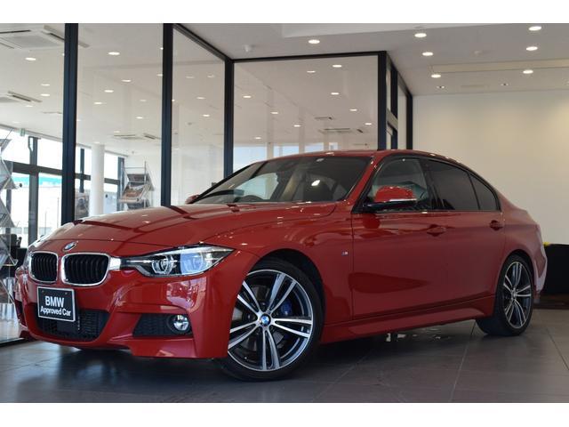 BMW 3シリーズ 320d Mスポーツ ファストトラックPKG アダプティブMサス Mパフォーマンスブレーキ 19AWストレージPKG アクティブクルーズコントロール ドライビングアシスト HDDナビ Bカメラ LEDヘッドライト ETC