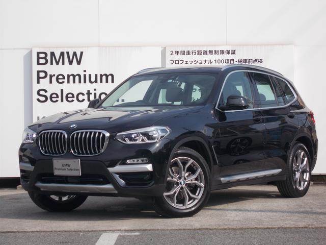 BMW xDrive 20i Xライン 2年間走行距離無制限保証/ヘッドアップディスプレイ/LEDヘッドライト/電動リアゲート/地デジテレビ/アクティブクルーズコントロール/モカレザー/ブラックサファイヤ/衝突被害軽減ブレーキ