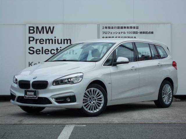 BMW 218iグランツアラー ラグジュアリー 1オーナー ブラックレザー アクティブクルーズコントロール ヘッドアップディスプレイ LEDヘッドライト シートヒーター 電動パワーシート 電動トランク スマートキー バックカメラ 前後障害物センサー