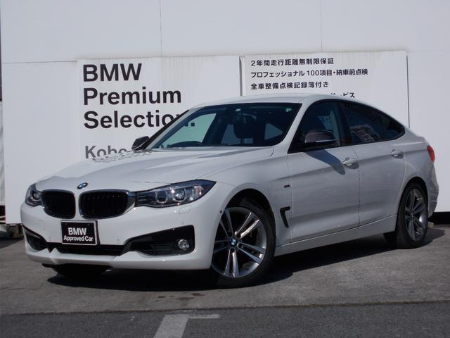 BMW 3シリーズ 320iグランツーリスモ スポーツ コンフォートアクセス 純正HDDナビ バックカメラ フロントサイドカメラ リア障害物センサー パドルシフト 電動パワーシート 電動トランクゲート 純正アルミ キセノンヘッドライト リアフィルム