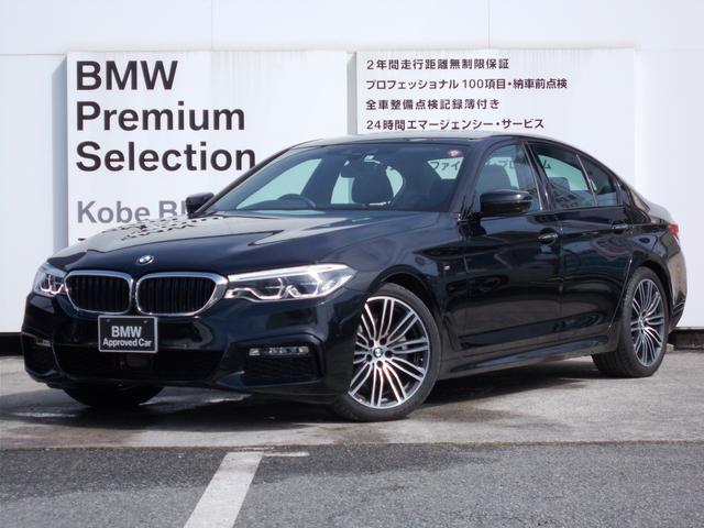 BMW 523i Mスポーツ 1年間走行距離無制限保証/ワンオーナー/純正19インチAW/アラウンドビューモニター/ディスプレイキー/ジェスチャーコントロール/ワイヤレスチャージャー/地デジ/電動リアゲート/PDC