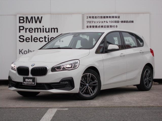 BMW 218dアクティブツアラー スポーツ 1年間走行距離無制限保証/ワンオーナー/禁煙車/オプション17インチアルミホイール/純正HDDナビ/電動リアゲート/アクティブクルーズコントロール/ヘッドアップディスプレイ/バックカメラ/
