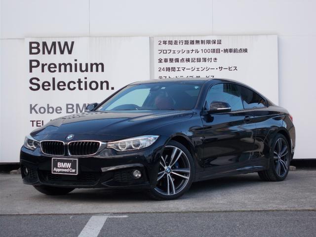 BMW 420iクーペ Mスポーツ 1年間走行距離無制限保障 ファストトラックパッケージ ワンオーナー Mスポーツブレーキ 純正19インチAW コンフォートアクセス レーンチェンジウォーニング アクティブクルーズコントロール