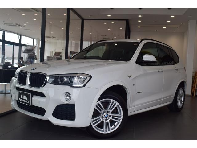 BMW xDrive 20d Mスポーツ ワンオーナー パノラマサンルーフ 電動リアゲート クルーズコントロール シートヒーター ブラックレザー 1年間走行距離無制限保障 アラウンドビューモニター パドルシフト スペアキー 純正HDDナビ